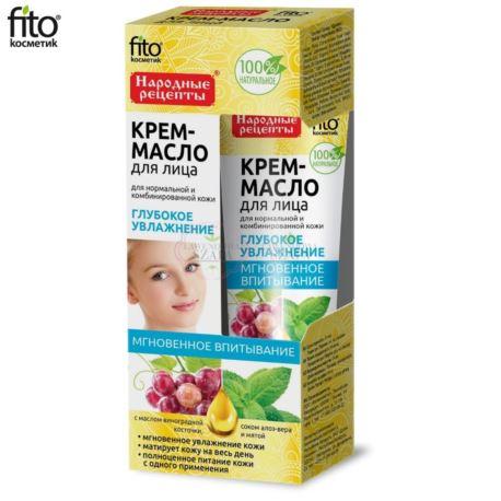 Fitocosmetics Krem-olejek dla twarzy głębokie nawilżenie z olejkiem z pestek winogron, sokiem z aloesu i miętą 45ml